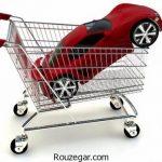 راهنمای خرید خودرو صفر و دست دوم