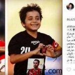 واکنش احسان علیخانی به قهرمانی پرسپولیسی ها در لیگ برتر
