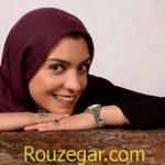 عکس دیده نشده از امین زندگانی و همسرش الیکا عبدالرزاقی