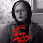 گریم متفاوت الناز شاکردوست و نوید محمدزاده در فیلم خفگی