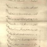 تصویر فرمان مشروطیت به خط قوام السلطنه و امضای مظفرالدین شاه + متن کامل