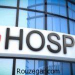 تعبیر خواب بیمارستان + تعبیر خواب ملاقاتی نزدیکان در بیمارستان