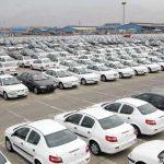 جدیدترین شرایط فروش ایران خودرو با لیزینگ ایران خودرو