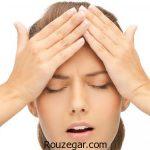 روش های متفاوت برای خلاصی از شر سردردهای میگرنی !