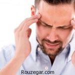انواع سردرد خطرناک و راه های درمان سردرد ها