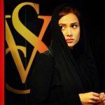 پریناز ایزدیار در مورد اعتراض به لهجه پاسخ داد