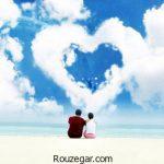 عکس های متن دار عاشقانه دو نفره رمانتیک غمگین برای پروفایل