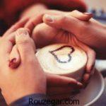 سری جدید عکس های عاشقانه برای پروفایل دخترونه و پسرونه 97