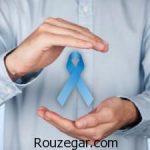 مردان تهرانی سردمدار ابتلا به سرطان پروستات !