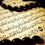 خواص خواندن آیت الکرسی هنگام وضو و نماز