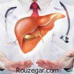 درمان کبد چرب با مفید ترین توصیه های سنتی !