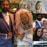 عکس های ازدواج مجدد بهاره رهنما و همسر جدیدش امیر خسرو عباسی