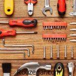 10 ابزار ضروری که باید در خانه شما وجود داشته باشد