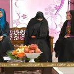 عکس مژده لواسانی و پدر و مادرش در تلوزیون