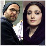 ازدواج بابک حمیدیان و مینا ساداتی دو بازیگر سینما و تلویزیون