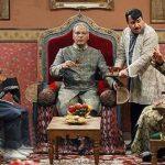 دانلود سریال تلویزیونی باغ مظفر کاری از مهران مدیری با بهترین کیفیت