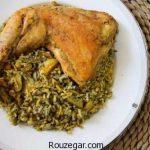 باقالی پلو با باقالی خشک + طرز تهیه باقالی پلو با گوشت ماهیچه مجلسی