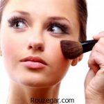 روشهای رژ گونه زدن برای زیبایی بی نهایت