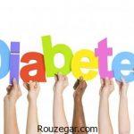 تا چه اندازه بیماری دیابت و دیابت بارداری ارثی است؟