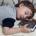 دعا رزق و روزی فراوان حلال و بهترین دعا رزق و روزی مغازه
