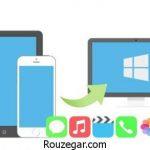 آموزش تصویری انتقال فایل به آیفون با آیتونز و انتقال فایل از کامپیوتر به آیفون