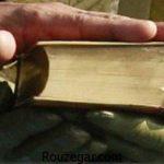 حکم قسم دروغ به قرآن از نظر مراجع و کفاره قسم دروغ خوردن چیست