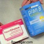 طرز مصرف قرص اورژانسی و عوارض قرص اورژانسی جلوگیری از بارداری