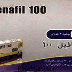 قرص سیلدنافیل برای زنان + طریقه مصرف قرص سیلدنافیل