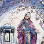 گلچین اشعار زیبای حافظ شیرازی به همراه دوبیتی های عاشقانه و عارفانه