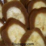 آموزش طرز تهیه حلوای موز هندی و نکات خوشمزه تر شدن حلوای موز