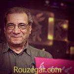 عکس های شخصی حسین محب اهری + بیوگرافی حسین محب اهری