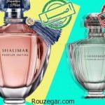 راهنمای خرید عطر و ادکلن اصل (عطر اورجینال) و تشخیص تقلبی