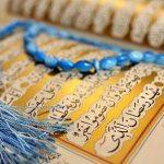 دعای افزایش نعمت و دعای افزایش رزق و روزی مغازه