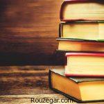 تعبیر خواب کتاب + تعبیر خواب خواندن کتاب و تعبیر خواب خریدن کتاب