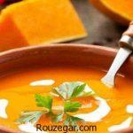 سوپ کدو حلوایی با خامه + طرز تهیه سوپ کدو حلوایی با شیر