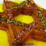 آموزش طرز تهیه خاگینه هویج خوشمزه و دستور پخت خاگینه هویج تبریزی