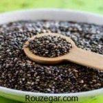 خواص بالنگو چیست + خواص بالنگو در طب سنتی