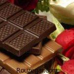 خواص کاکائو تلخ در لاغری + خواص کاکائو برای قاعدگی