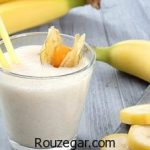 خواص شیر موز با عسل در بارداری + خواص شیر موز در بدنسازی