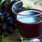 خواص شیره انگور سیاه برای زن باردار + خواص شیره انگور برای کودکان