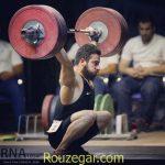 کیانوش رستمی در رشته وزنه برداری طلای المپیک گرفت