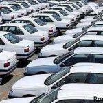 انصراف مشتریان از وام 25 میلیونی خودرو