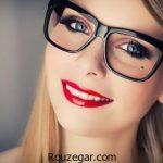 پیشنهاد آرایش صورت ساده اماشیک برای خانم های عینکی