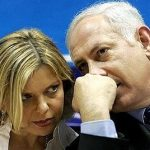 ماجرای فساد جدید زن نتانیاهو لو رفت