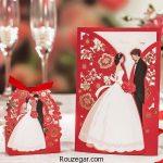 گلچین مدل جدیدترین کارتهای عروسی 2018 با تم عروس و داماد