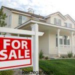 معتبرترین دعا برای فروش خانه ویلایی و آپارتمانی فوری از راه دور