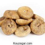 خواص انجیر خشک در طب سنتی + خواص انجیر خشک و سیاه در بارداری