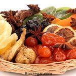 خواص میوه های خشک و نقش آن در سلامتی