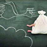 حکم فرزندی که از رحم اجارهای زاده میشود