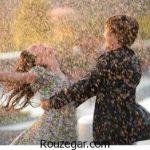 عکس باران و مناظر عاشقانه همراه با دلنوشته های بارانی